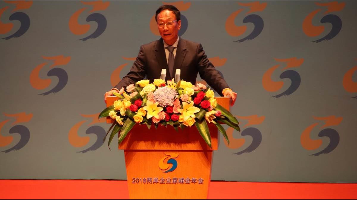 韓國瑜缺席兩岸企業家峰會 郭台銘受訪爆出這句話