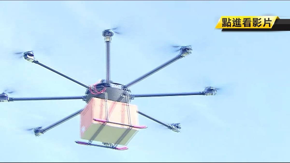 超強!高乘載高續航空拍機 救援、巡檢樣樣行!
