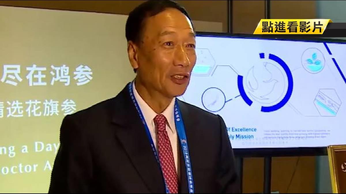 中美貿易壁壘之戰 郭董:全球化變兩極化