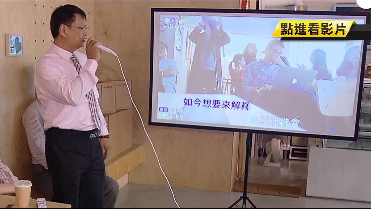 台灣企業組雲端聯盟打國際盃 攻居家娛樂商機