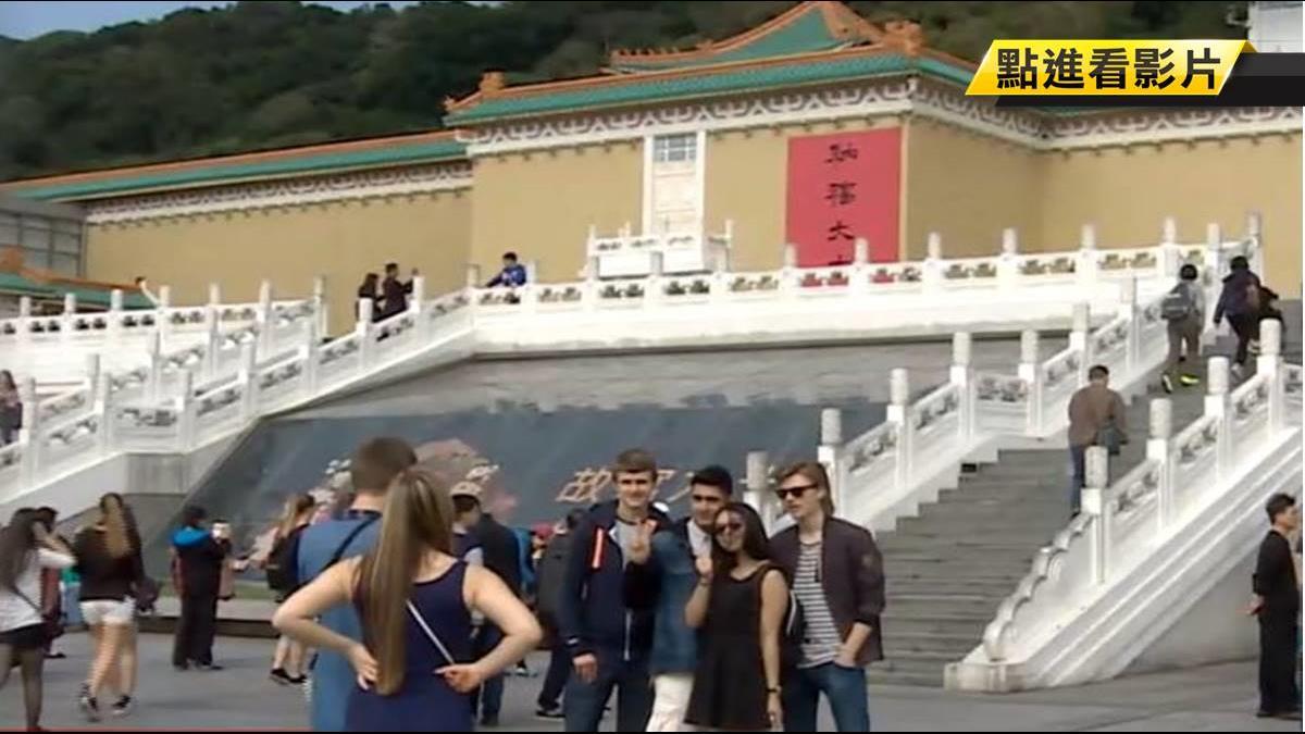 台灣觀光逆差!敗掉千萬旅次觀光財