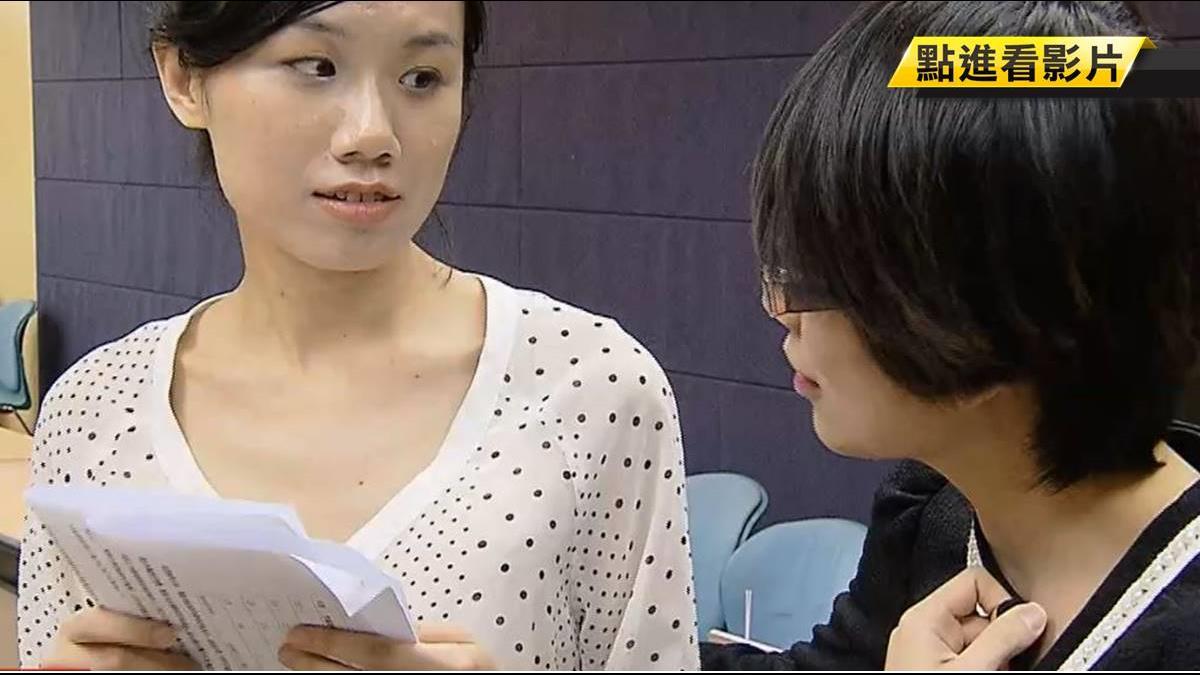 顏值高職場吃香 北市大民調:63%女性有感