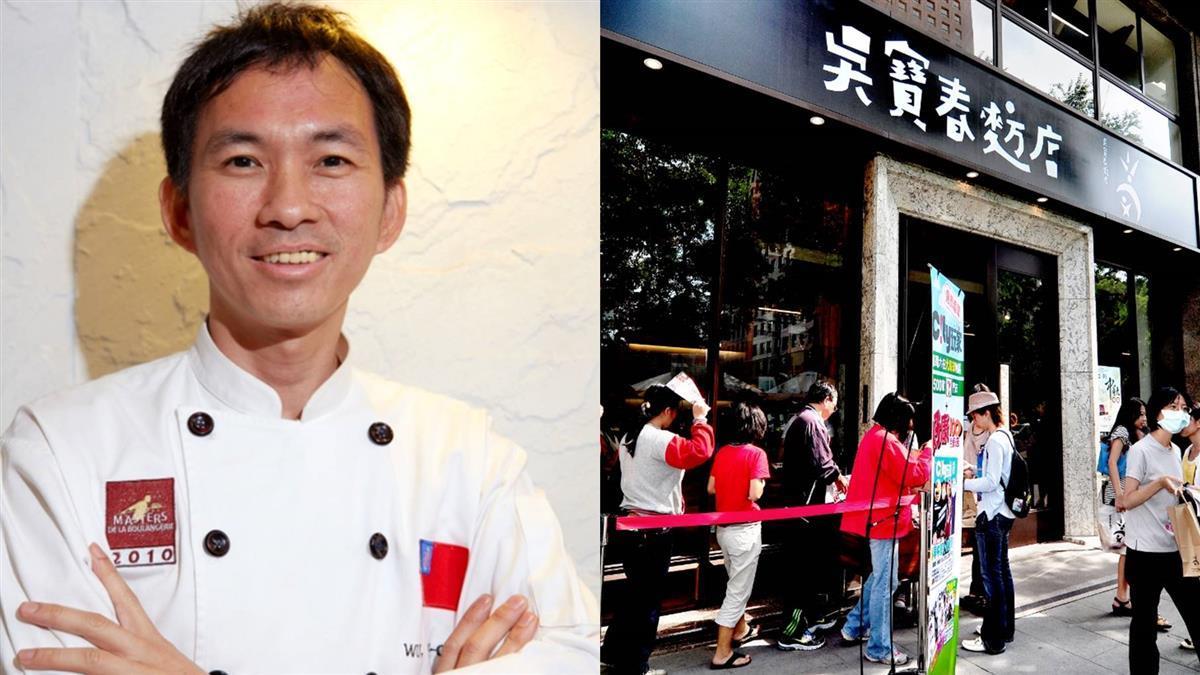 吳寶春身價翻倍遭爆「給薪22K」總店出面說明