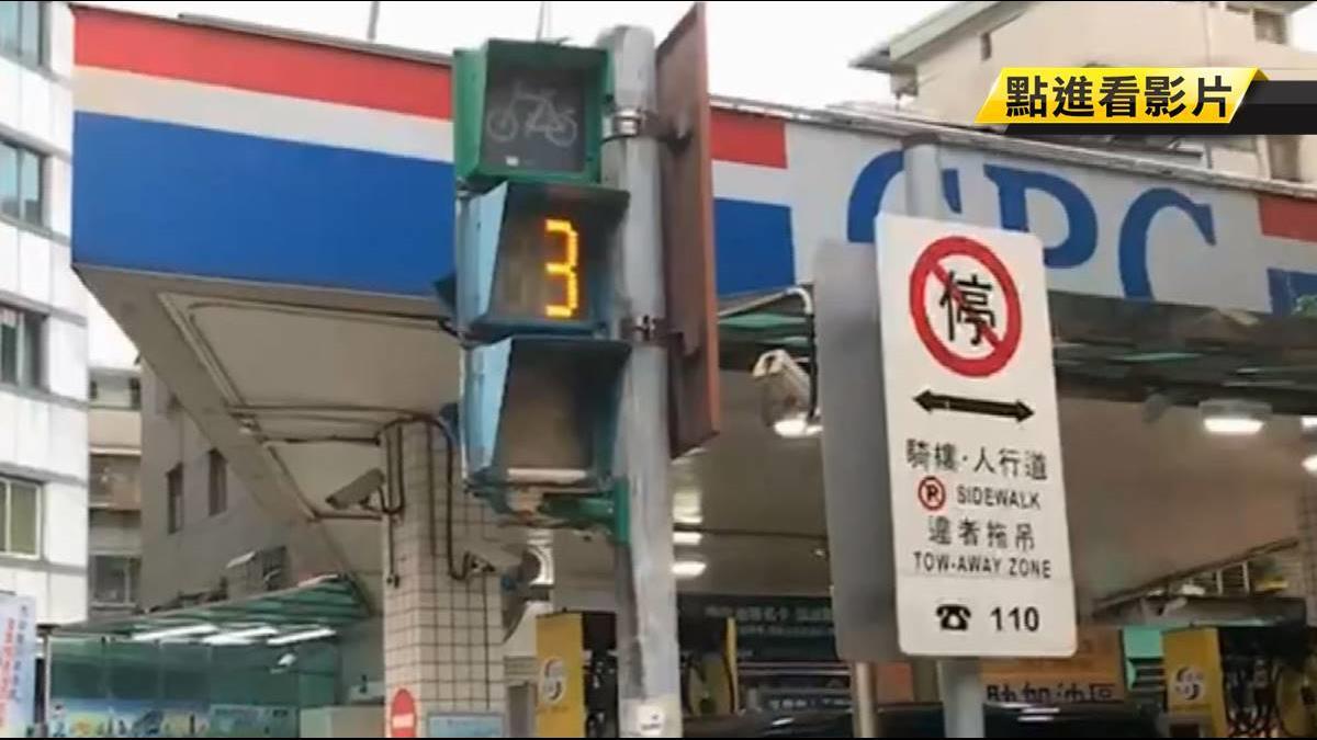 為提升路口通行安全 交部擬增綠燈通行秒數