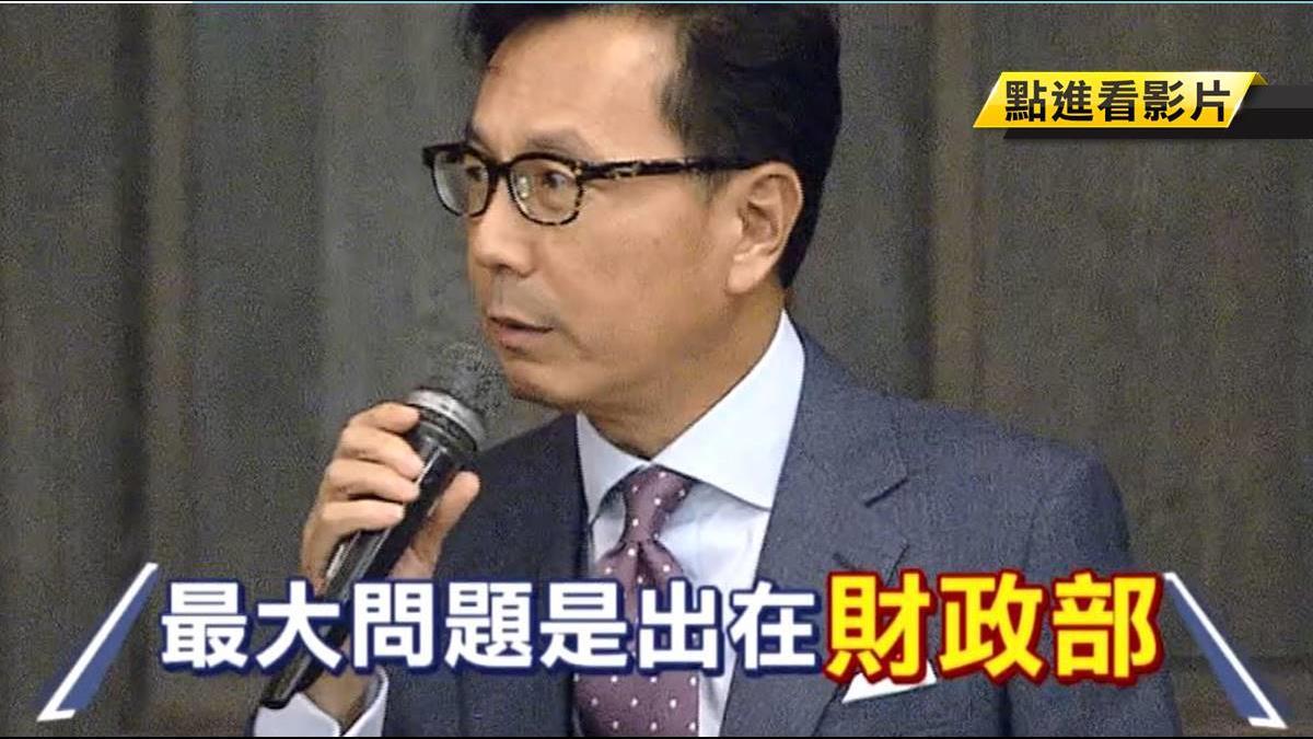 「財政部只會追稅」 蔡明忠轟:太糟糕!