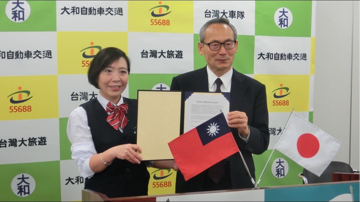 日本旅遊可用中文叫車? 台日車隊結盟供互相預約