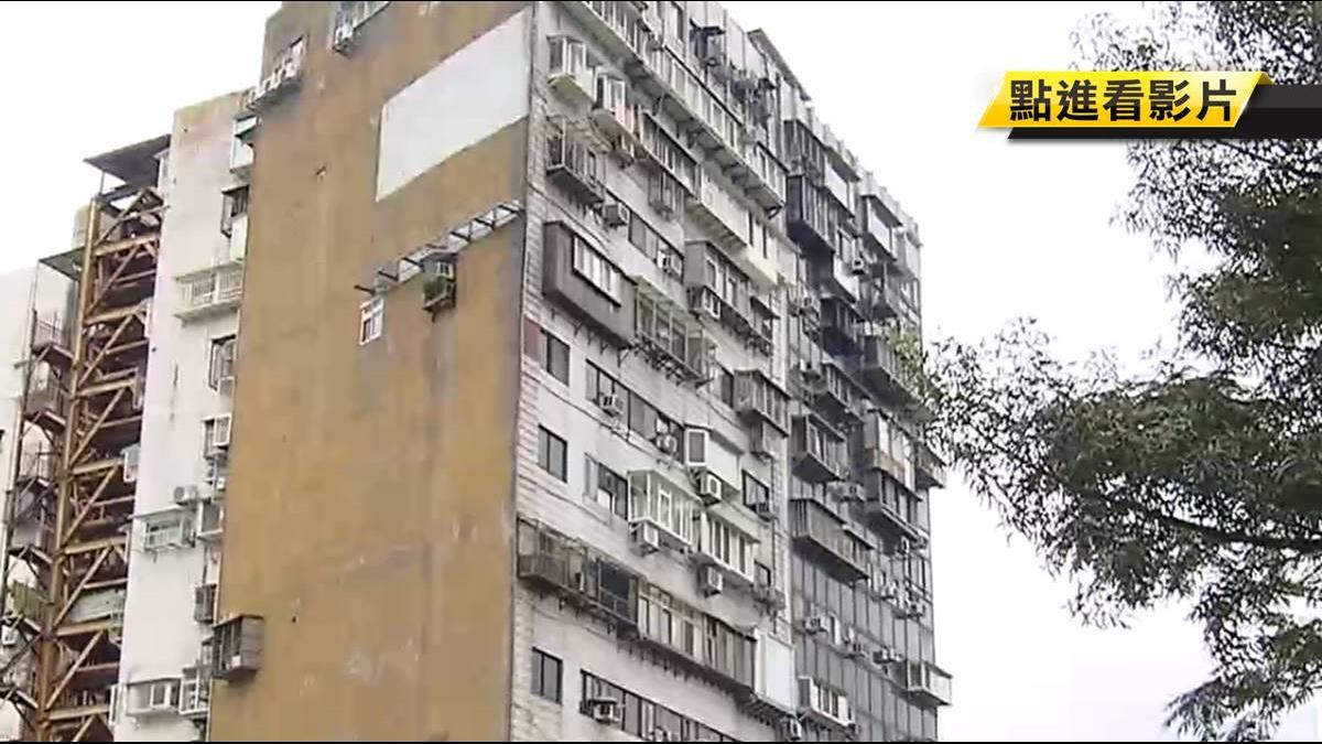 台北第一凶宅爆「租屋糾紛」 悔租不給退訂金