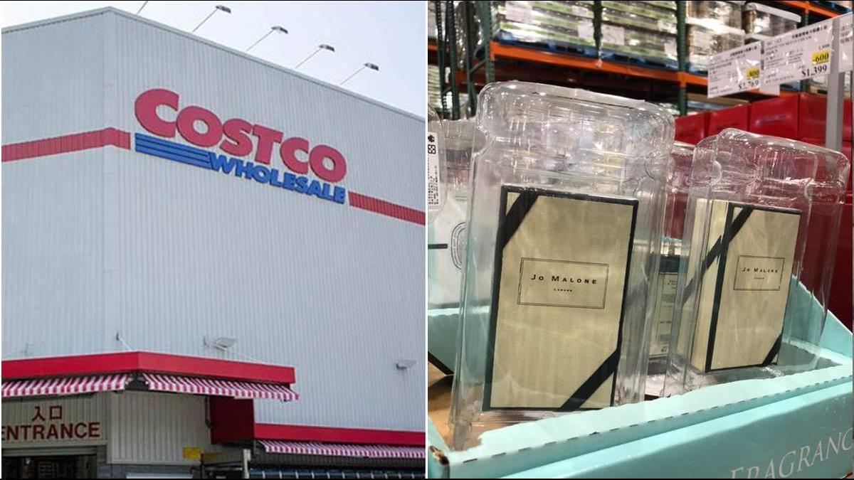 比免稅店還便宜!好市多開賣超低價Jo Malone香水