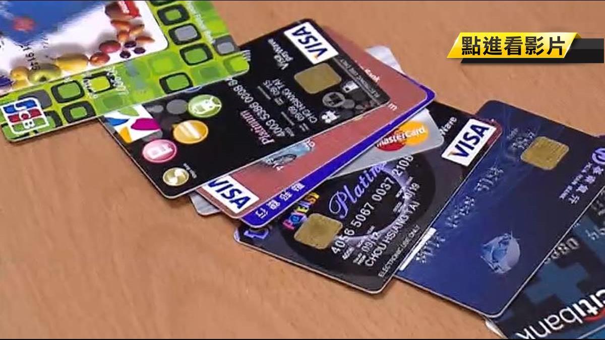 2019年這5大信用卡 優惠紅利全縮水