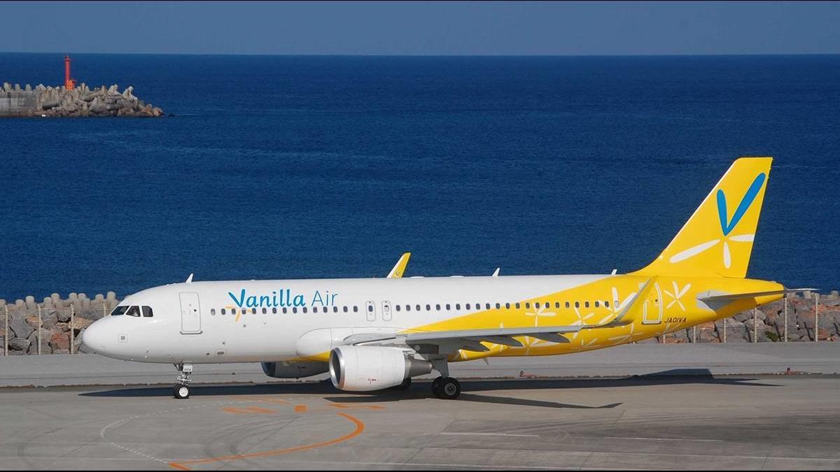 香草航空掰了!明年10月併入樂桃 部分航線將停飛