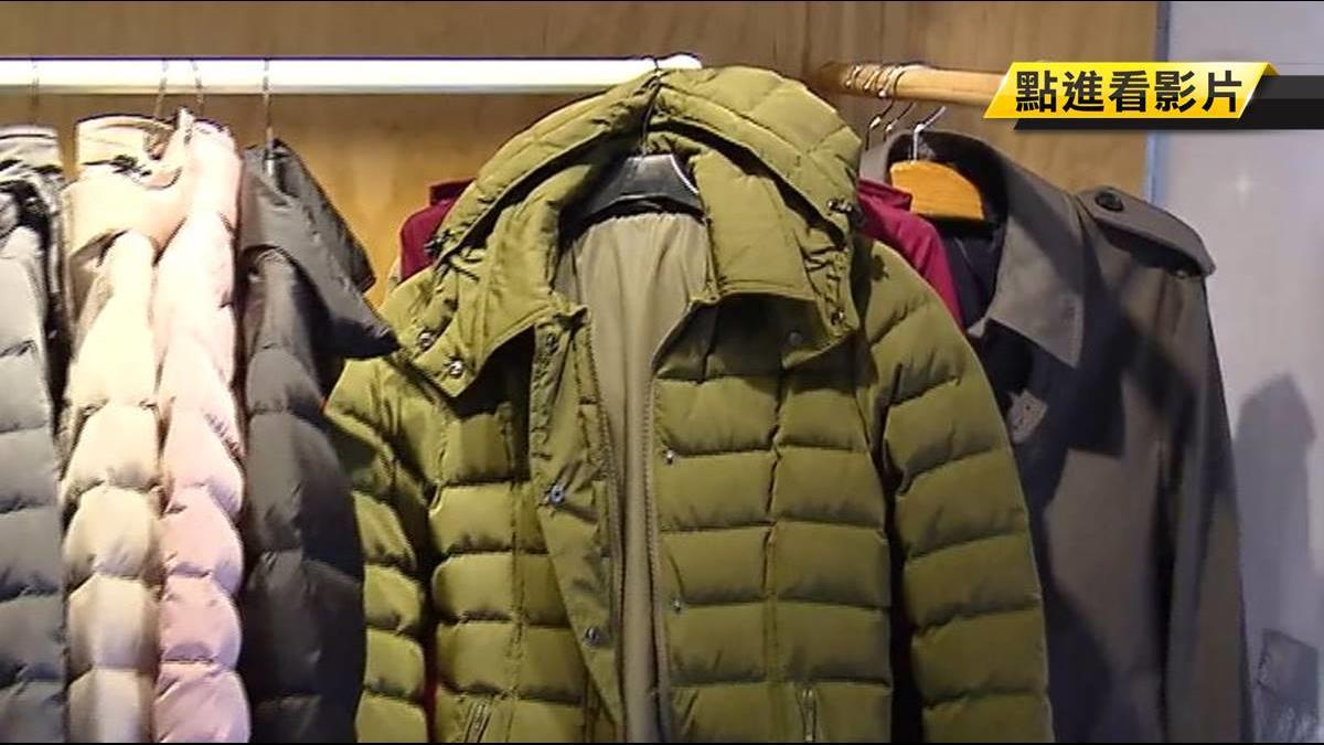 神奇!年底才變冷 羽絨衣銷售仍增3倍