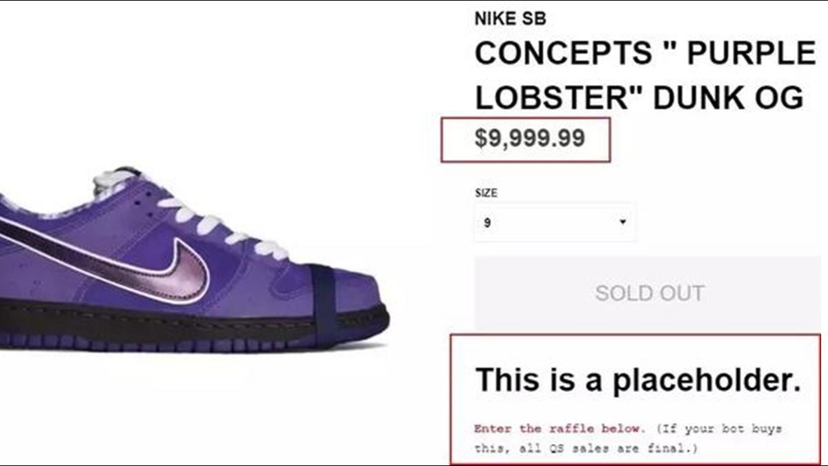 防搶鞋開外掛!這家店設「30萬陷阱」讓買家中計