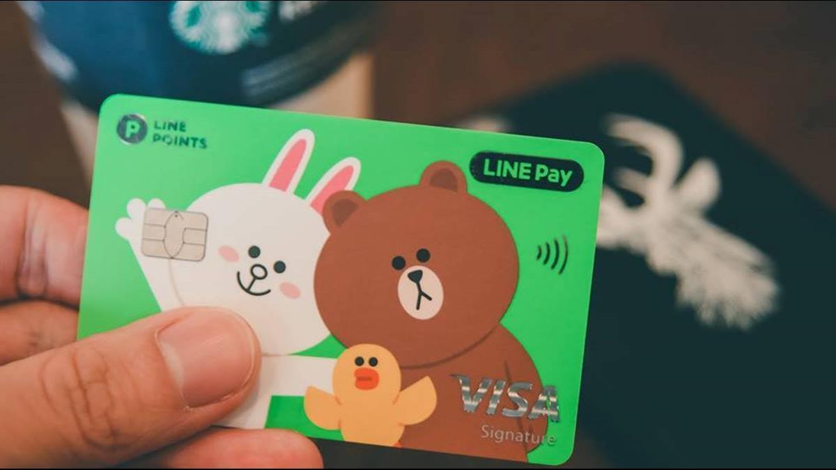 熊大哭哭!LINE Pay回饋確定剩1% 僅這家仍有15%