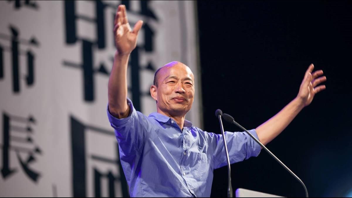 韓國瑜籲開放陸資高雄買房!業者讚:不該再鎖國