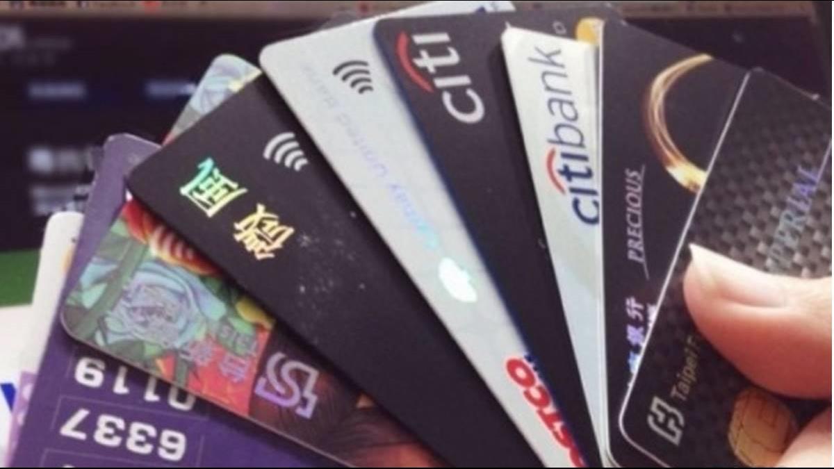 年終信用卡優惠縮水?「剪卡5眉角」包你不吃虧