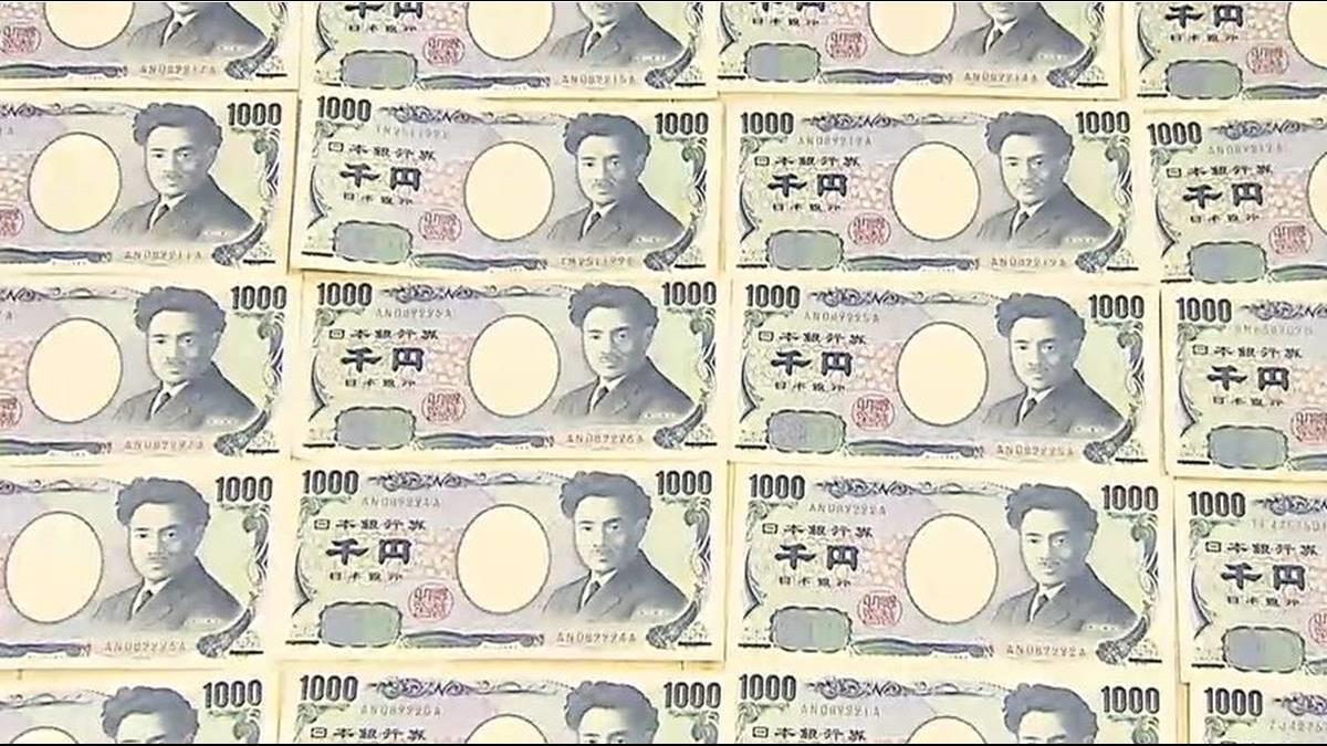 日圓飆2年新高 換5萬台幣少8千日圓