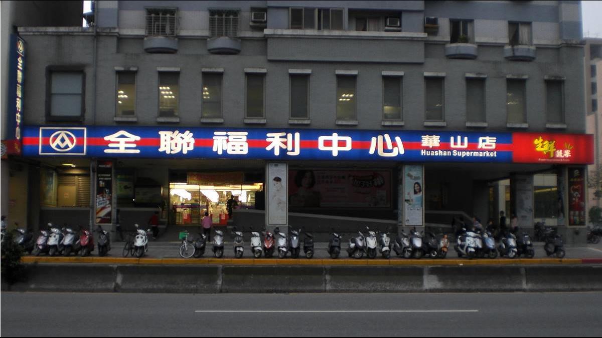 全聯拼20年成超市霸主!林敏雄靠3招創造1200億商機