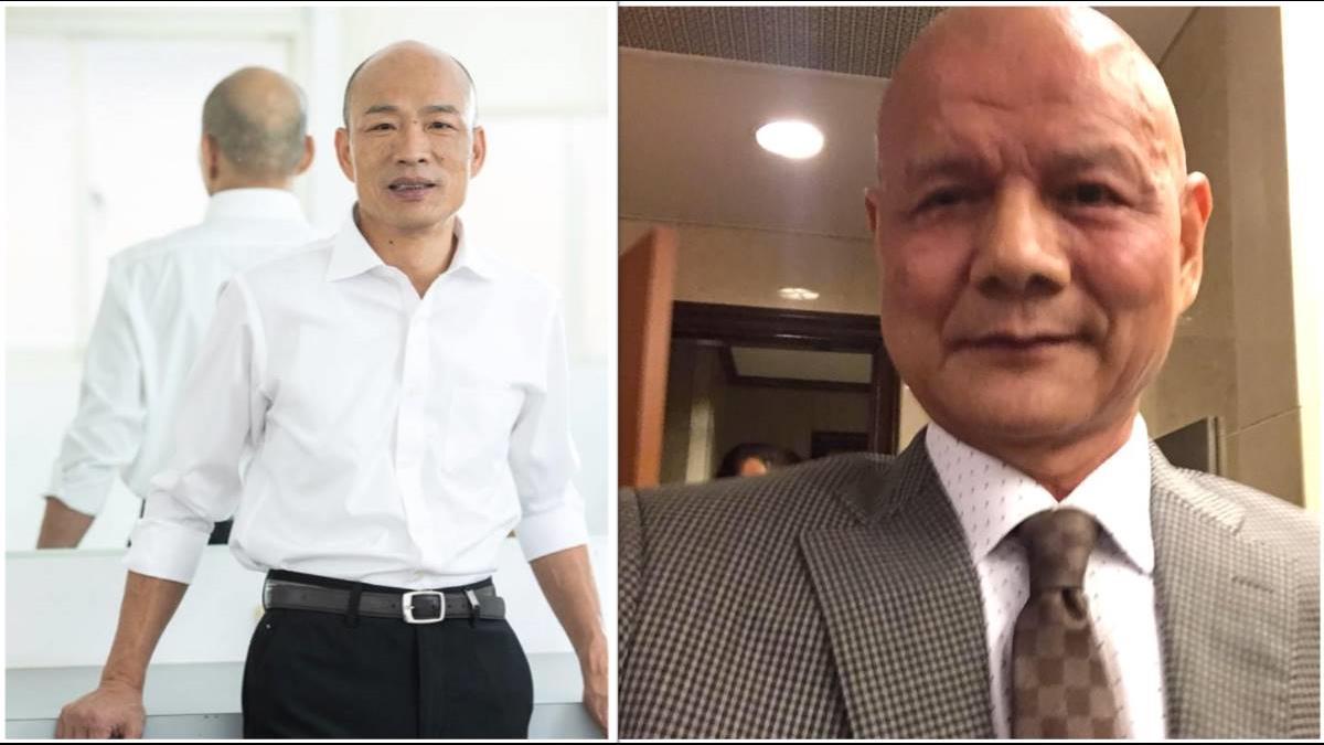 韓國瑜提放寬陸資買房 李同榮:開闢高雄中國城