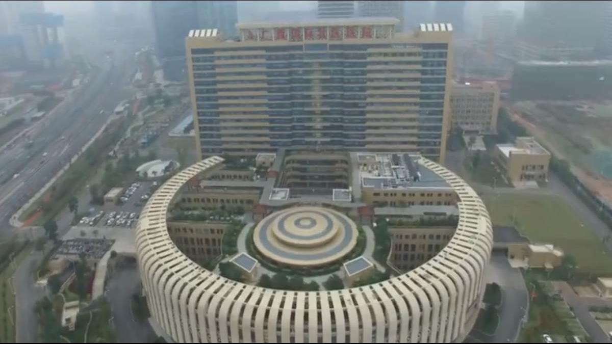 這家醫院斥資70億建造!遭網友吐槽:造型像馬桶
