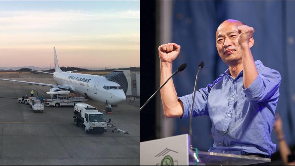韓國瑜要蓋「夢幻大機場」?地點不在小港而是這裡!