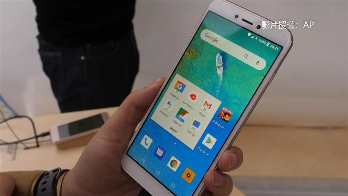 安卓手機將漲?傳Google將對華為收授權費最高1200元