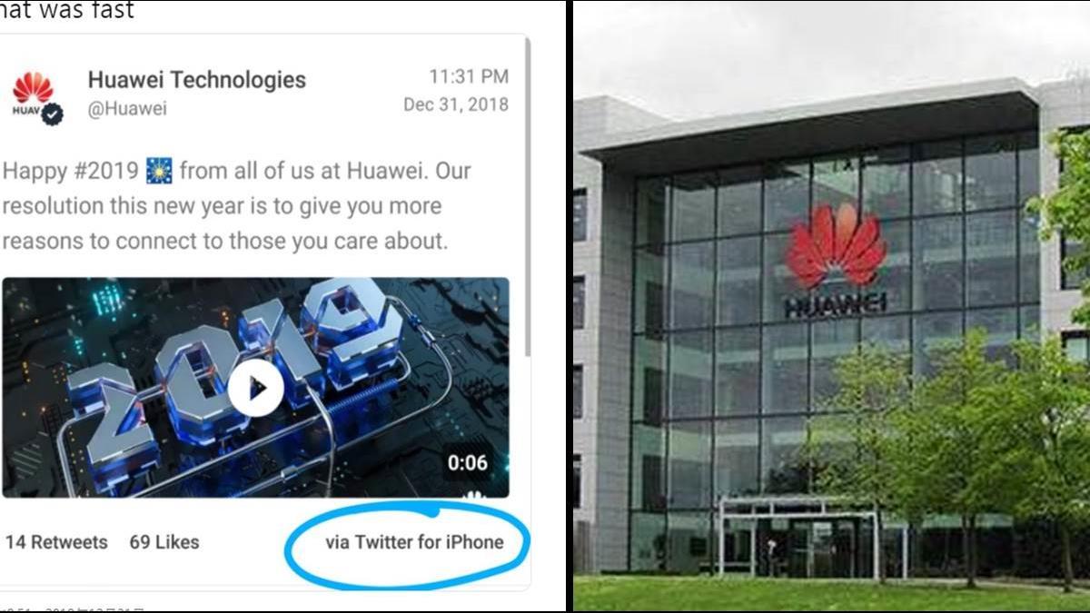 糗了!他用iPhone在華為推特發祝賀文遭減薪2.2萬