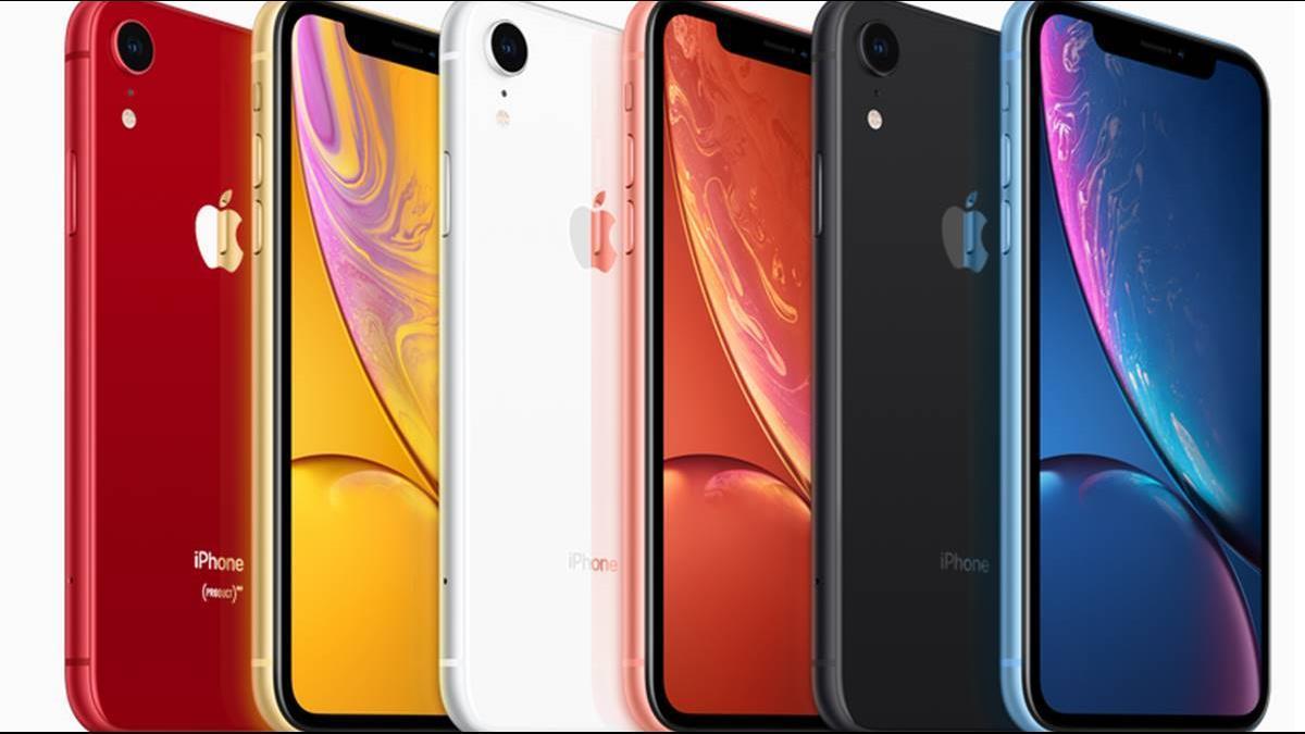 蘋果大砍財測!外媒:都怪「這款手機」賣得太爛