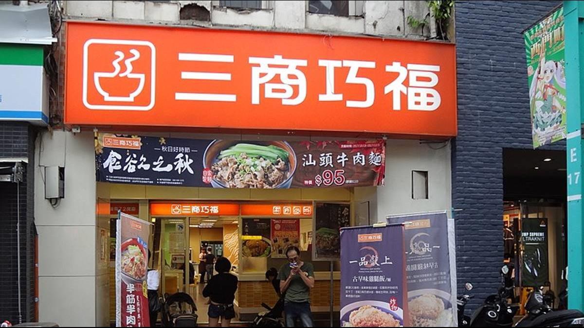 狂奔的物價!三商巧福牛肉麵、拿坡里漲5~10元