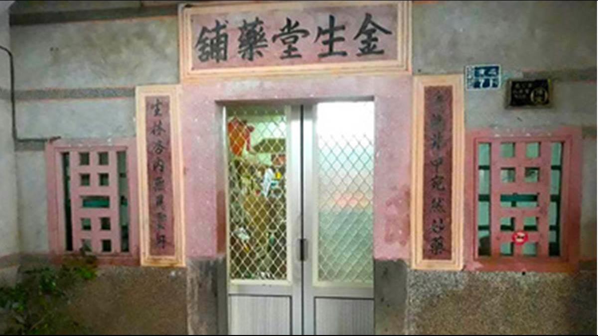 月入不到5千!70年中藥房老闆嘆:不敢叫子女接班
