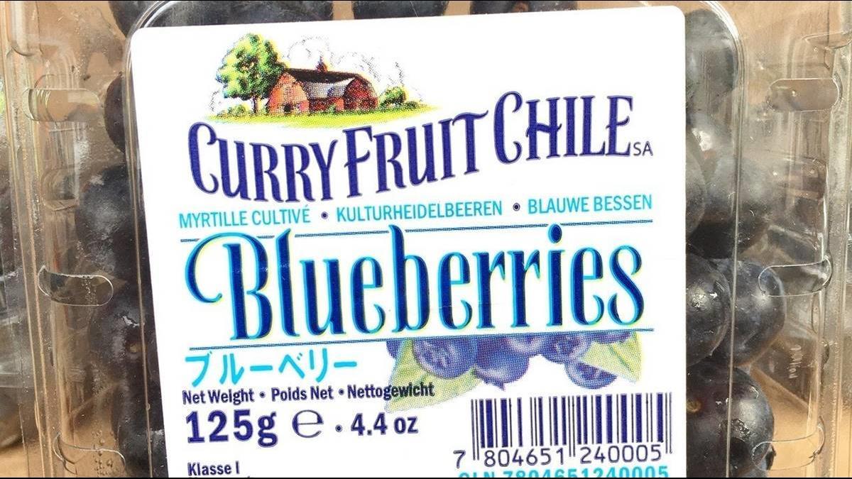 微風超市藍莓「1盒2百」量販店僅55元!微風這樣說