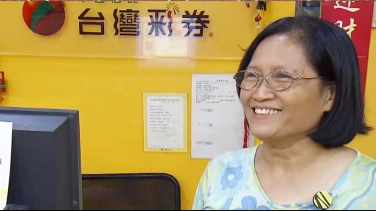 台灣彩券照顧身心障礙者 傳遞愛與希望