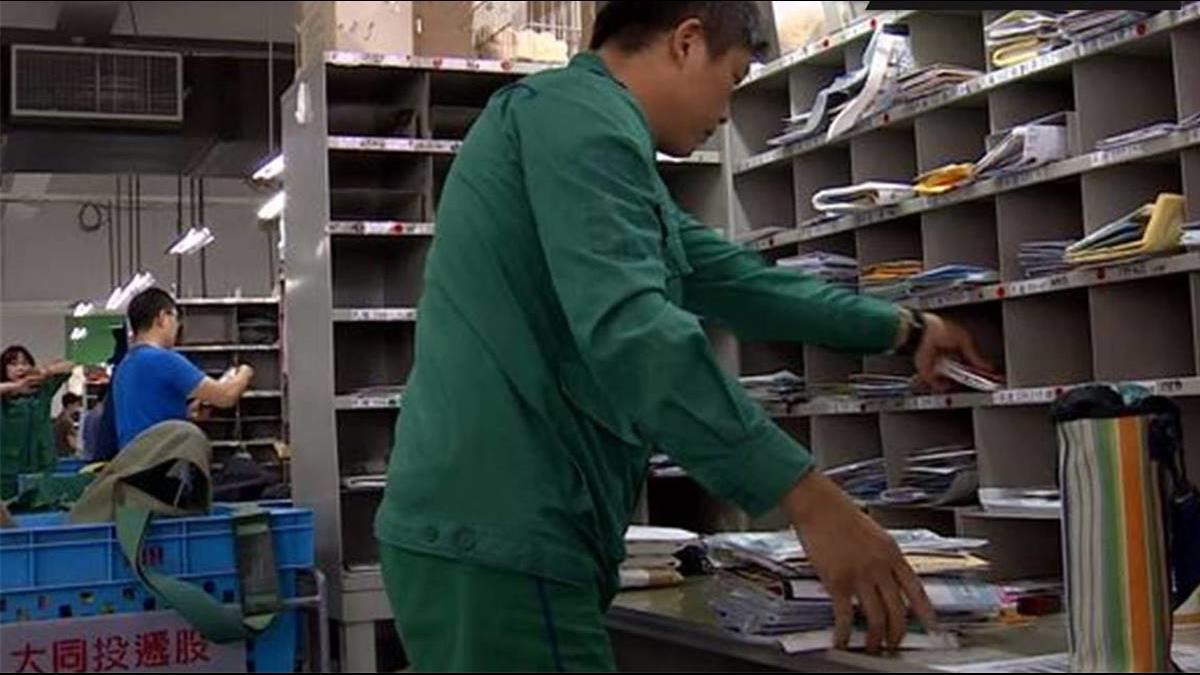 過年不加班了!中華郵政讓步「2/2僅留快捷服務」