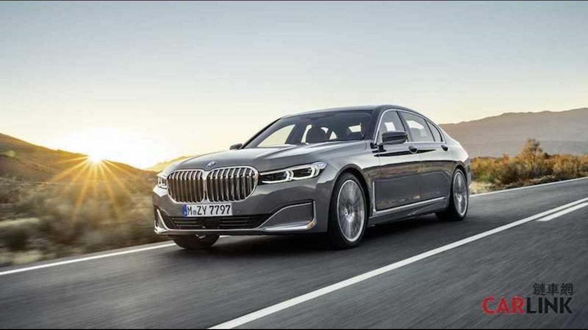 BMW小改款大7正式發表!「鼻孔看人」霸氣新登場
