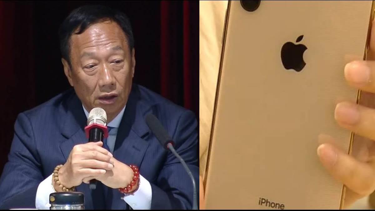 iPhone賣太爛「鄭州廠裁5萬約聘工」?鴻海回應了