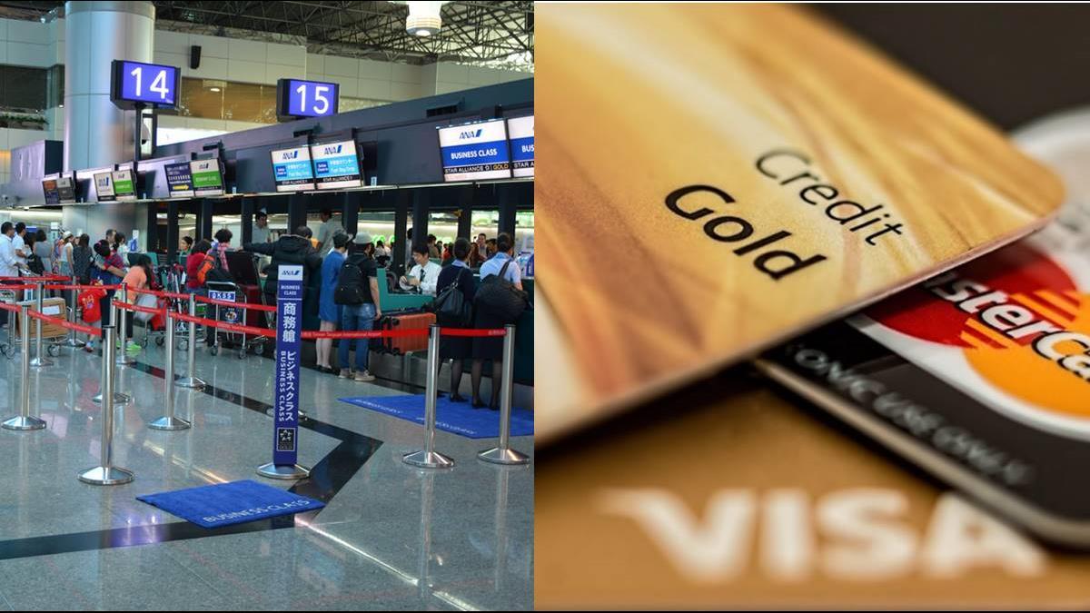 歧視偏鄉?這4家銀行爆「免費機場接送」僅限5都
