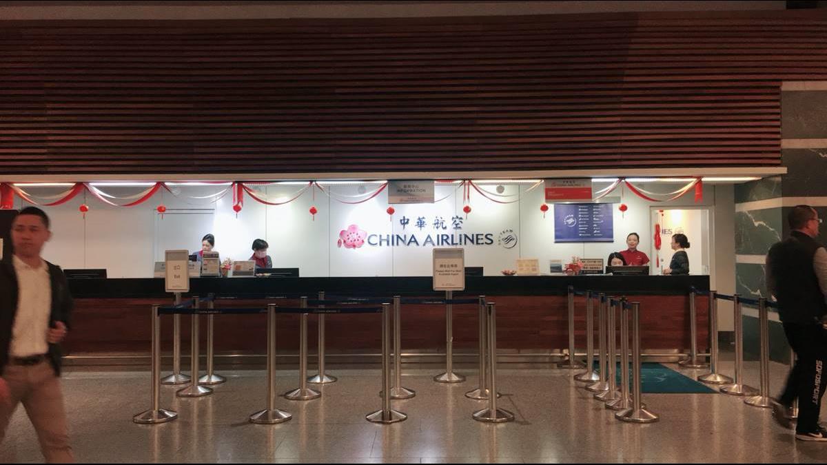 罷工向大眾道歉!華航機師工會:我們只是血肉之軀