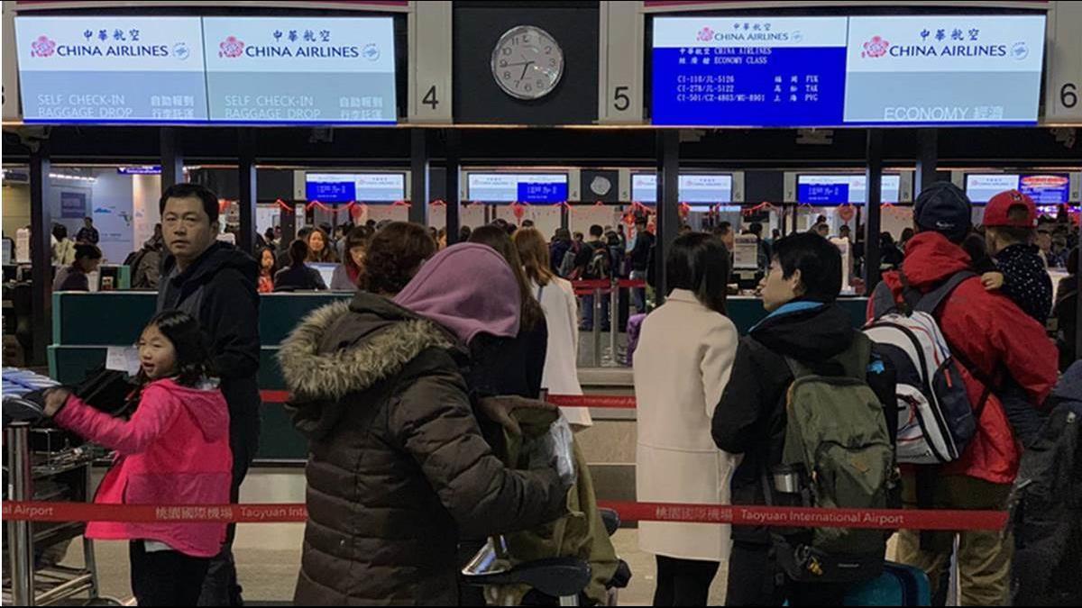 華航罷工賠償方案出爐!滯外旅客每日補助3千元