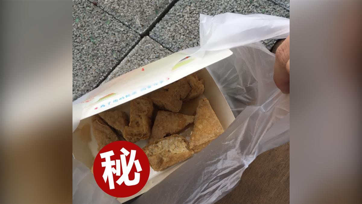 高雄燈會發大財?遊客怒PO照 50元臭豆腐「這1片」戰翻