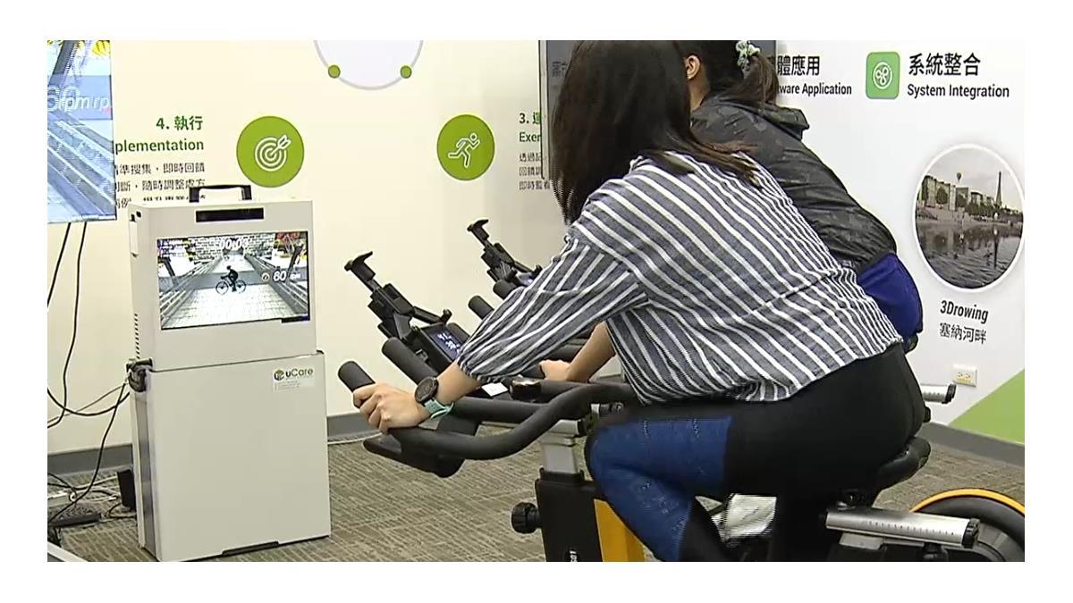 逼真實境模擬 AI貼身教練助輕鬆運動