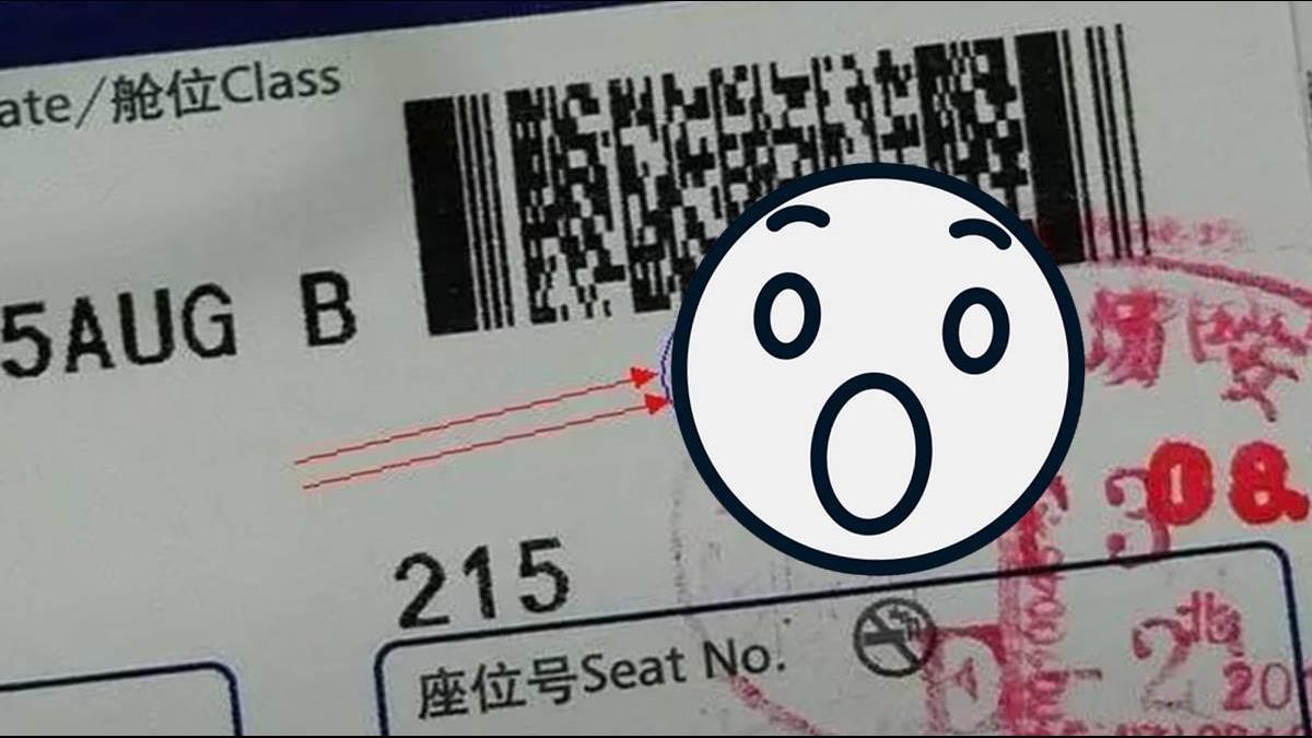 這6種人易被盯上?機票出現「神秘記號」要小心