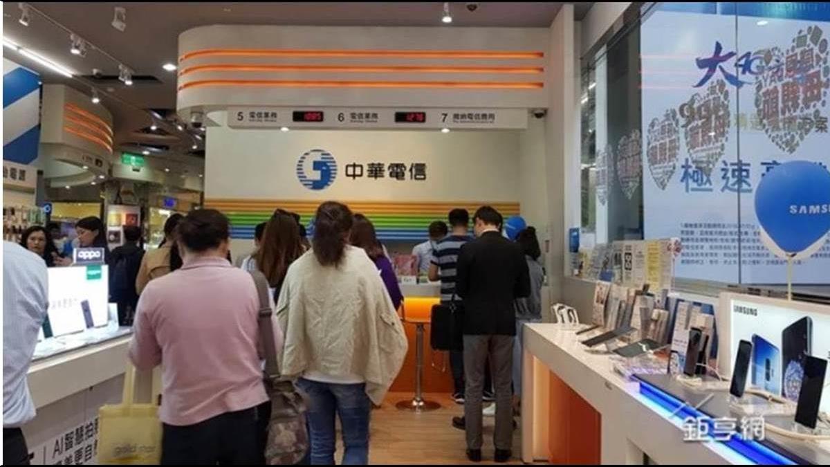 中華電假交易淘空8億!放貸收不回慘虧4.3億