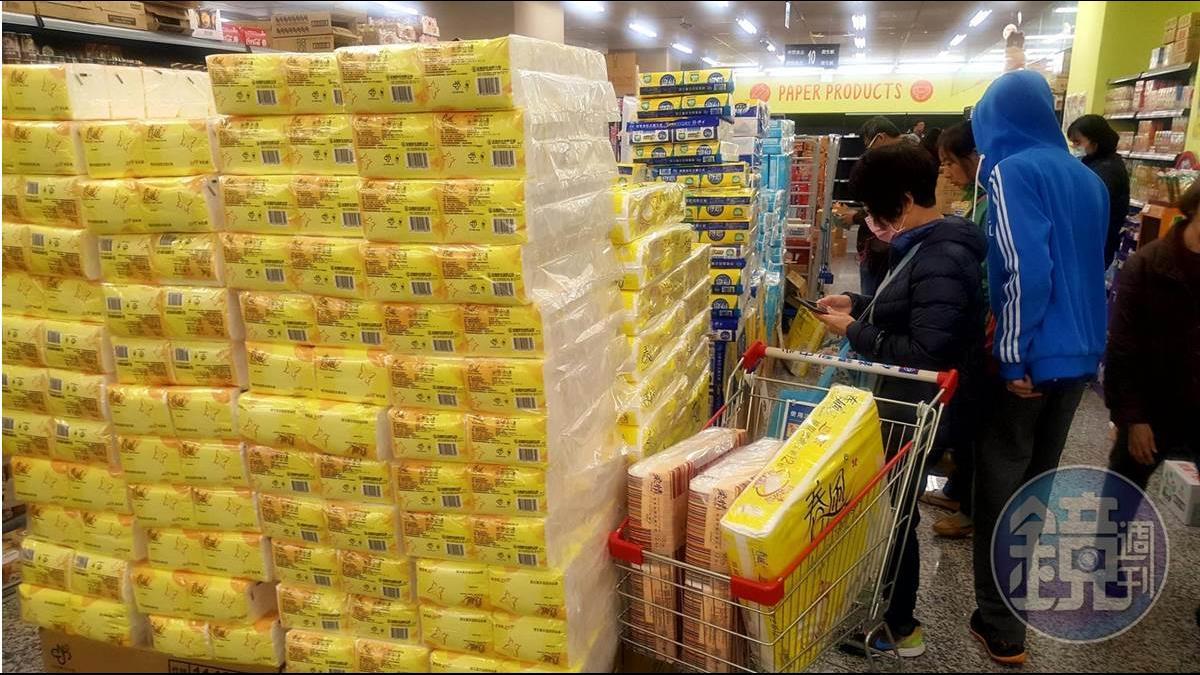 她偷百貨廁所衛生紙「3包90元」遭清潔員揪出判罰5千