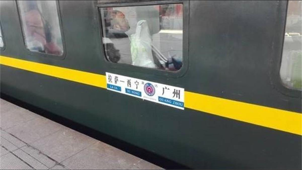 1張票2千!陸最漫長火車耗時53小時 旅客卻嫌坐不夠?