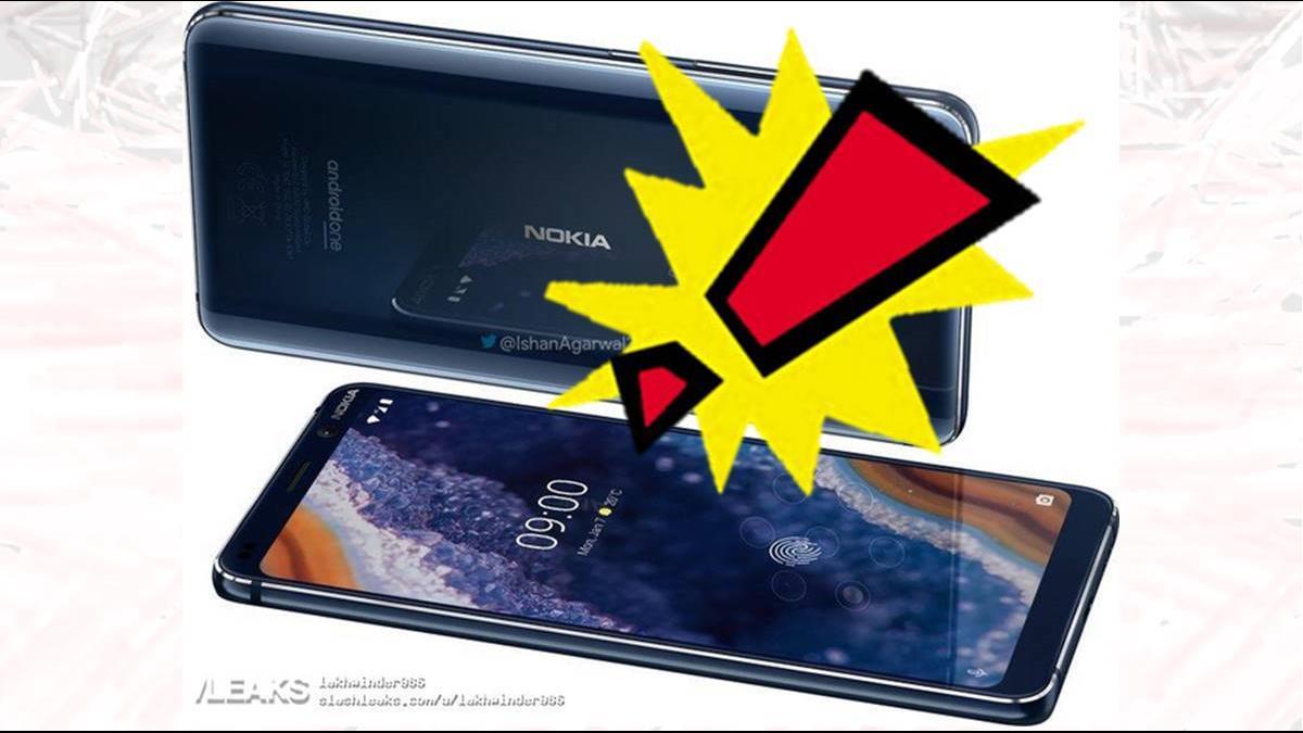 Nokia 9狂塞7鏡頭成「蓮蓬機」?密集恐懼症網友崩潰喊噁
