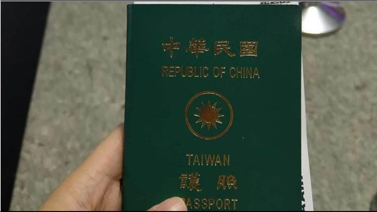 護照不見怎麼辦? 掌握這3步驟輕鬆回國