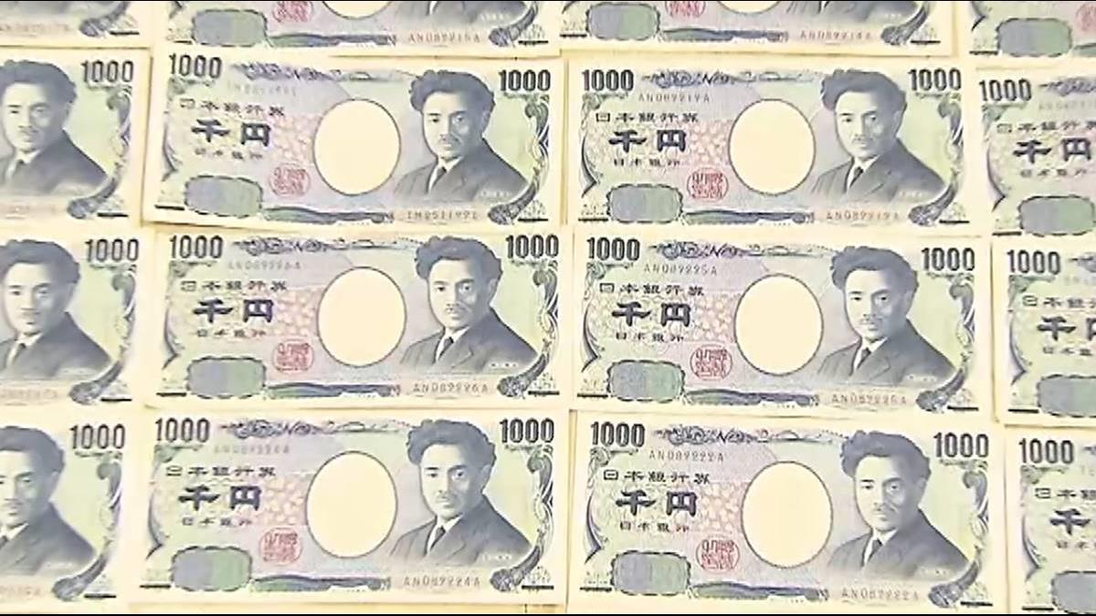 日圓貶破0.28 換5萬台幣賺1張迪士尼票