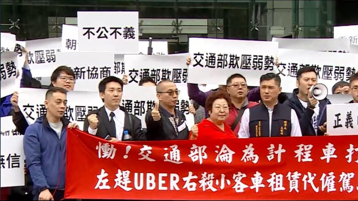 未來「以時計價」? Uber駕駛直呼:「會失業」