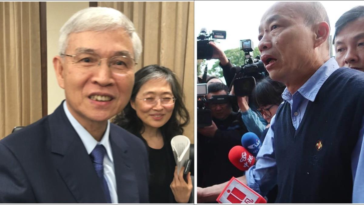 韓國瑜拋自由經濟示範區 央行總裁楊金龍這麼說