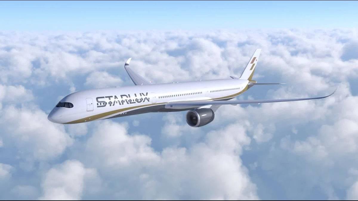 砸1800億買新機!星宇張國煒引進全台首架A350-1000