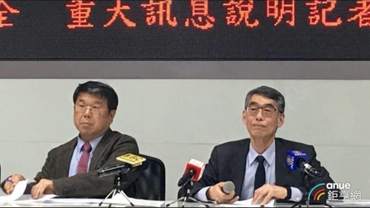 楊梅廠企業工會3月11日證交所記者會 澄清新聞稿